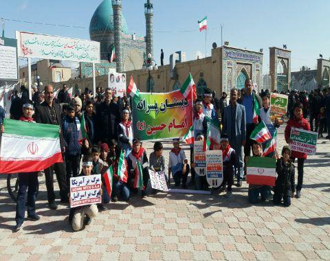 حضور پر شور در راهپیمایی 22 بهمن