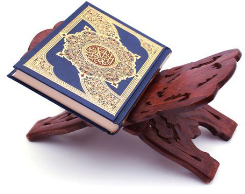 جلسات هفتگی قرآن-بهمن